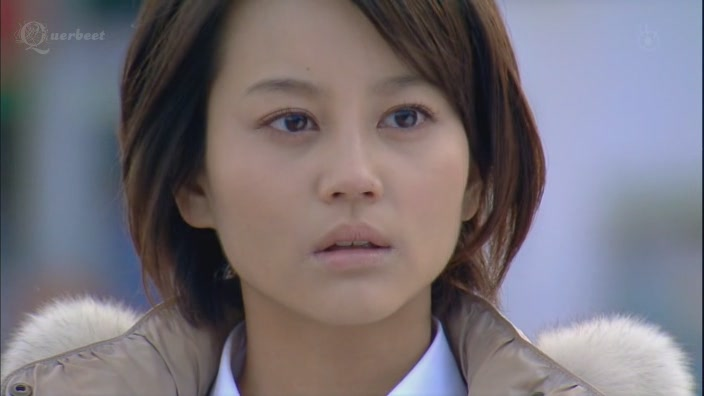 Maki Horikita in Innocent Love