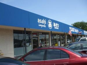 Asahi Imports' Storefront
