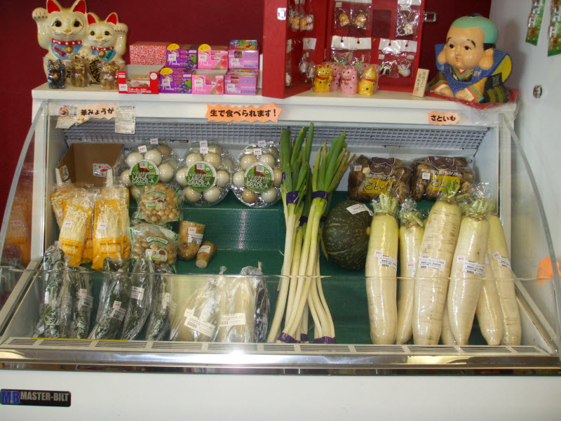 Produce at Asahi Imports