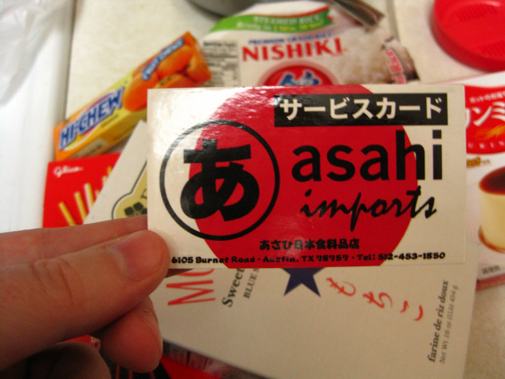 Asahi Imports Frequent Shopper Card