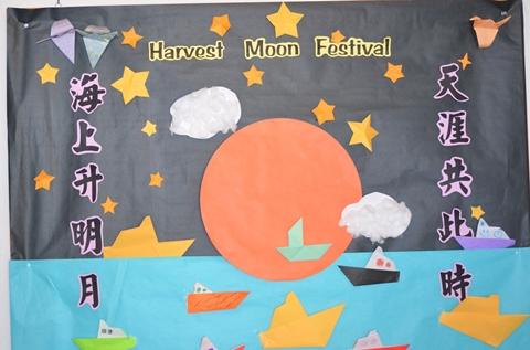 2011 Harvest Moon Festival